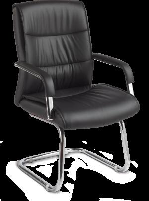 Cadeira Diretor Em Couro P.u. Fixa